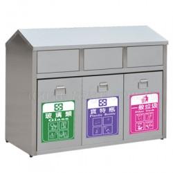 (TH3-100S) 不銹鋼三分類資源回收桶