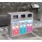 不銹鋼三分類資源回收桶(TH3-90S)