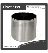 (TF-40S) 不銹鋼花盆