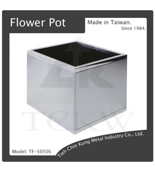 (TF-5050S) 正方形不銹鋼花盆