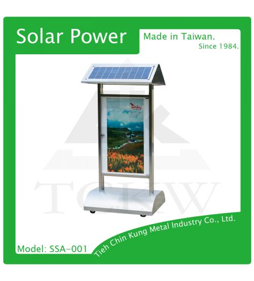 (SSA-001) 太陽能告示牌