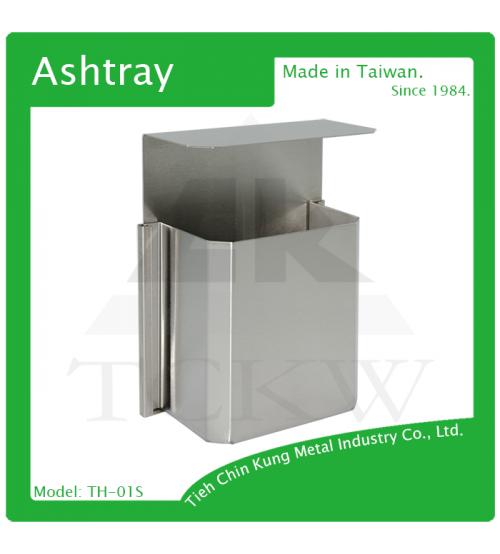 (TH-01S) 壁掛式不銹鋼煙灰缸