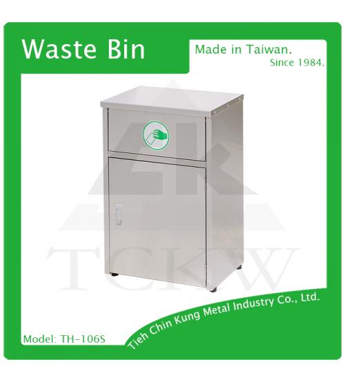 (TH-106S) 不銹鋼垃圾桶