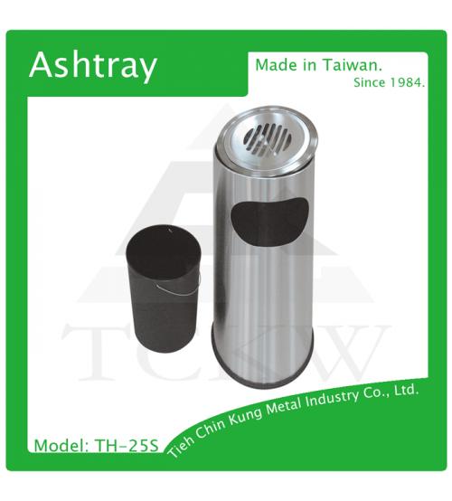 (TH-25S) 不銹鋼煙灰缸