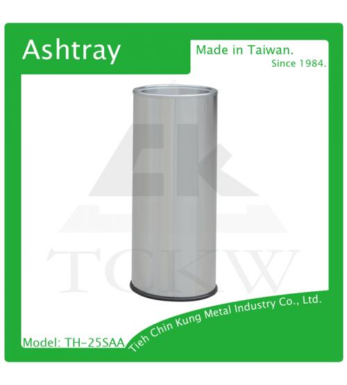 (TH-25SAA) 不銹鋼煙灰缸