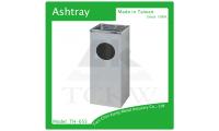 (TH-65S) 方形煙灰缸