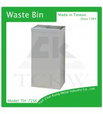 (TH-72SK) 不銹鋼垃圾桶(無內桶)