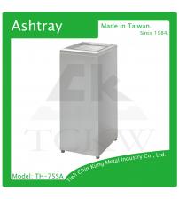 (TH-75SA) 方形煙灰缸