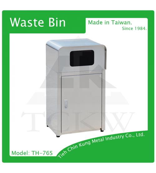 (TH-76S) 不銹鋼垃圾桶