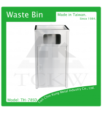 (TH-78SD) 不銹鋼垃圾桶
