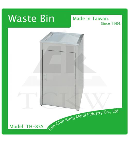 (TH-85S) 不銹鋼搖擺式垃圾桶