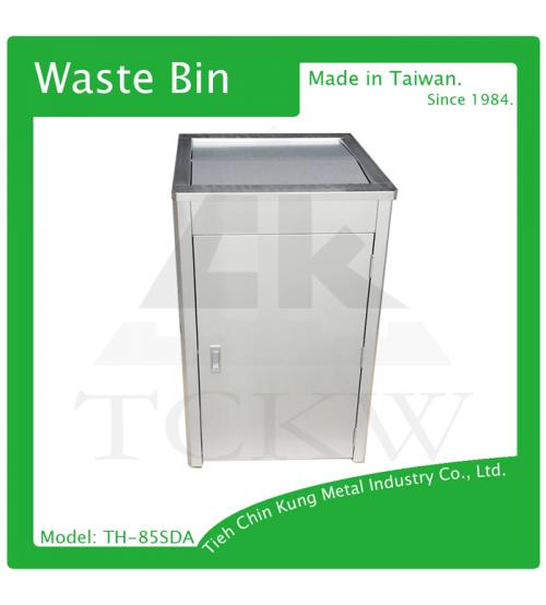 (TH-85SDA) 不銹鋼搖擺式垃圾桶