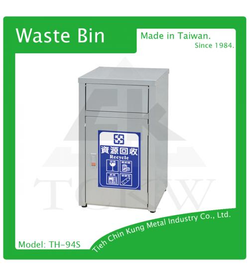 (TH-94S) 不銹鋼垃圾桶