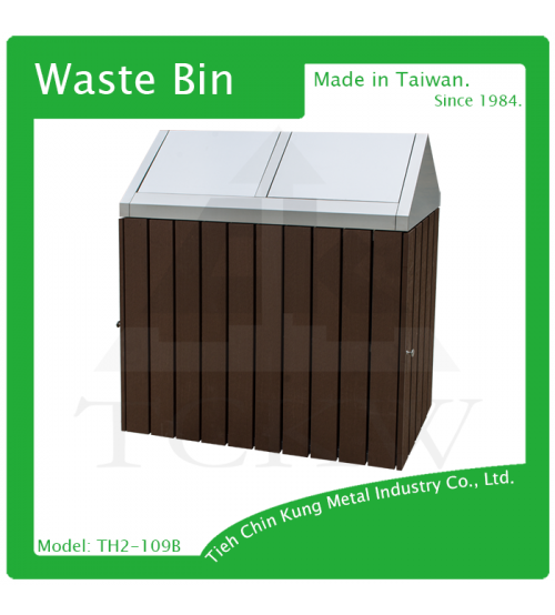 (TH2-109B) 塑木二分類資源回收桶