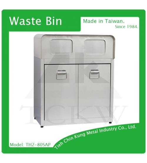 (TH2-80SAP) 不銹鋼二分類資源回收桶