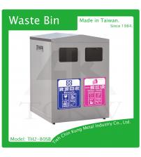 (TH2-80SB) 不銹鋼二分類資源回收桶