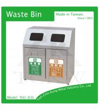 (TH2-83S) 不銹鋼二分類資源回收桶