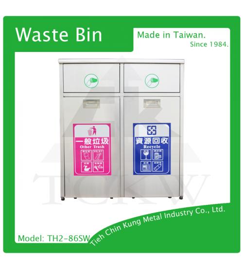 (TH2-86SW) 不銹鋼附輪二分類資源回收桶