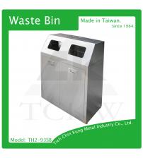 (TH2-93SB) 不銹鋼二分類資源回收桶+菸灰槽