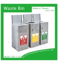 (TH3-112S) 不銹鋼三分類資源回收桶