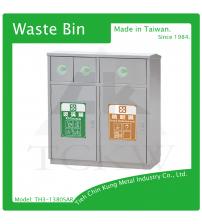 (TH3-1380SAR) 不銹鋼三分類資源回收桶