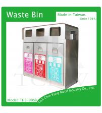 (TH3-90SB) 不銹鋼三分類資源回收桶+煙灰槽
