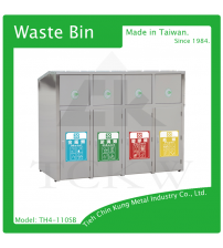 (TH4-110SB) 不銹鋼四分類資源回收桶