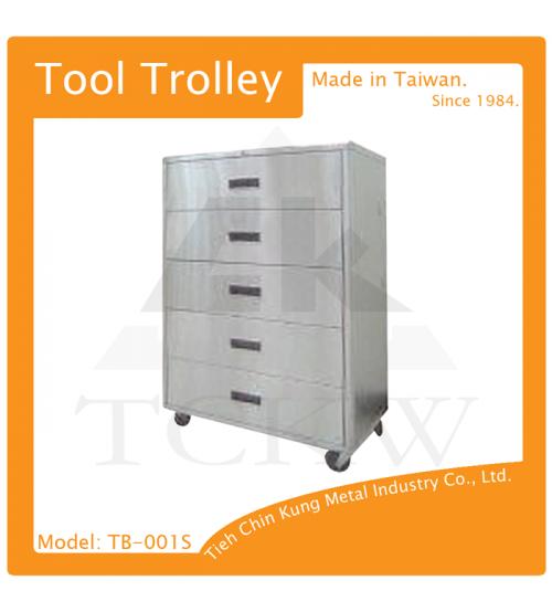 (TB-001S) 不銹鋼櫃