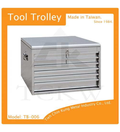 (TB-006) 不銹鋼工具箱