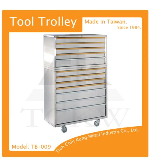 (TB-009) 不銹鋼工具車