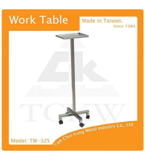 (TW-32S) 不銹鋼立式工作平台
