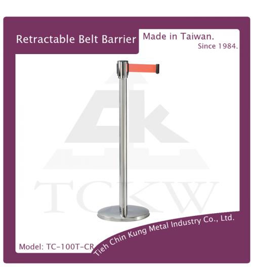 (TC-100T-CR) 鍍鉻伸縮圍欄
