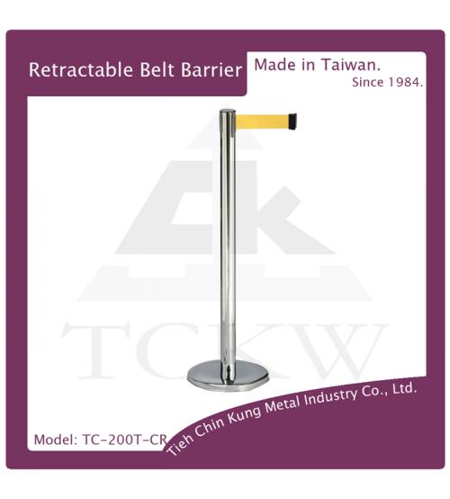 (TC-200T-CR) 鍍鉻伸縮圍欄