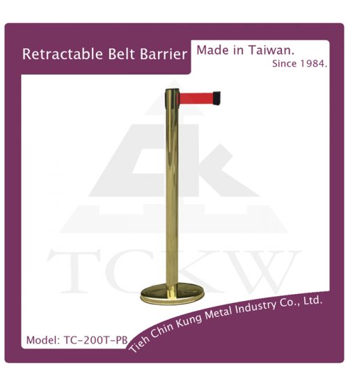 (TC-200T-PB) 不銹鋼鍍鈦金伸縮圍欄