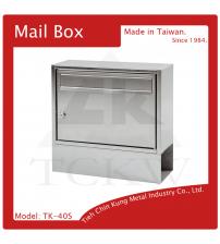 (TK-40S) 不銹鋼信箱