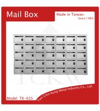 (TK-65S) 不銹鋼連結信箱